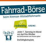 Fahrradbörsen in Krems 2017