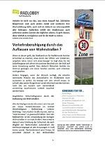 Korneuburg – News rund ums Rad – 29.07.2014