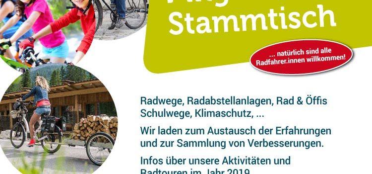 Radlobby Mitgliederstammtisch Wiener Neustadt <br>Donnerstag, 25. April 2019 · 19 Uhr
