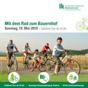 Mit dem Rad zum Bauernhof 19. Mai 2019