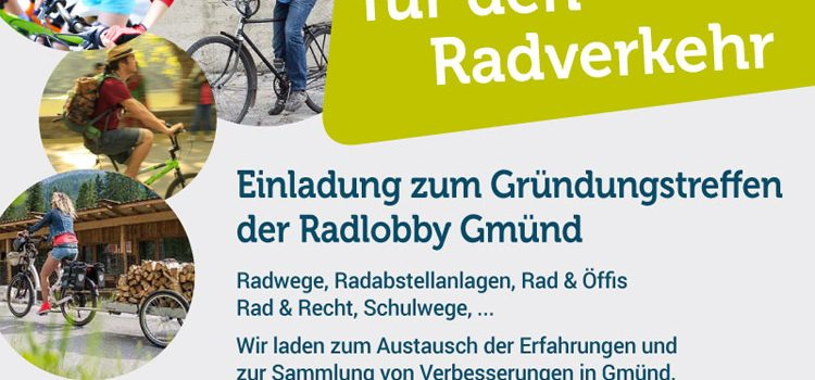 Gmünd radelt: <br>Einladung zur Gründung der Radlobby Gmünd