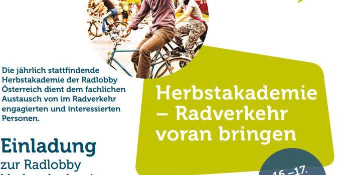 Einladung zur <br>Radlobby Österreich Herbstakademie <br>Sa. 16. und So. 17. November in Wiener Neustadt