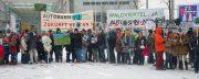 12. Dez. 2019 <br>Bericht von der Kundgebung gegen die Waldviertel Transitautobahn
