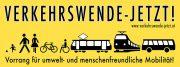 Sa. 8. Februar 2020: <br>Verkehrswende jetzt! <br>Österreichweites Vernetzungstreffen von Verkehrsinitiativen